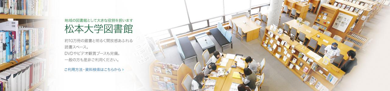 図書館 地域の図書館として大きな役割を担います